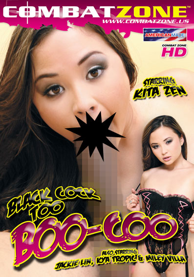 Black Cock Too Boo-Coo Front Cover (PG Edit)